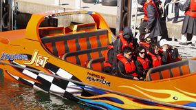 Speedboat Royalty Free Stock Image
