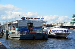 Speedboat on the Neva river Royalty Free Stock Images