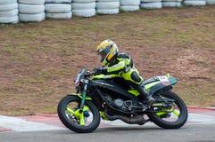 Speeding bike Royalty Free Stock Image