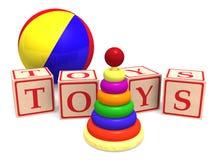 Speelgoed royalty-vrije illustratie