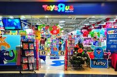 Speelgoed r ons opslag bij cityplaza, Hongkong Stock Afbeeldingen