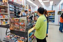 Speicher 7-Eleven Stockbilder