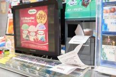Speicher 7-Eleven Stockbild