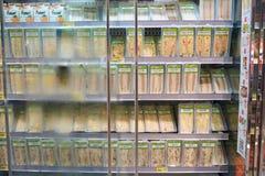 Speicher 7-Eleven Lizenzfreie Stockbilder