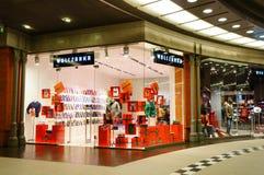 Speicher und Shops Lizenzfreies Stockfoto