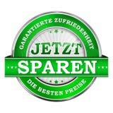 Speichern Sie jetzt! Zufriedenheit garantiert, der beste Preis - deutsche Sprache Stockbild