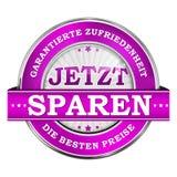 Speichern Sie jetzt! Zufriedenheit garantierte deutsche Sprache Lizenzfreie Stockfotos