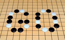 Spel van Go Stock Fotografie