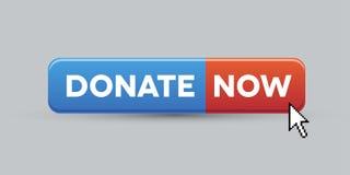 Spenden Sie jetzt Taste lizenzfreie abbildung