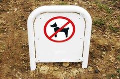 Sperrgebiet für Hunde Stockbilder