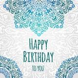 Spets- etnisk mall för kort för lycklig födelsedag för vektor Romantisk tappninginbjudan Blom- prydnad för abstrakt grungecirkel Royaltyfri Bild