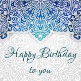 Spets- etnisk mall för kort för lycklig födelsedag för vektor Romantisk tappninginbjudan Blom- prydnad för abstrakt grungecirkel royaltyfri illustrationer