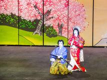 Spettacolo di Kabuki alle fontane di Bellagio Fotografie Stock Libere da Diritti