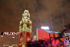 spettacolo di luci 3D alla piazza aperta 2016 Fotografia Stock