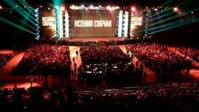 Spettacolo di luci prima dell'inizio della conferenza archivi video