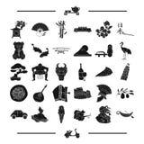 Spettacolo, ricreazione, natura e l'altra icona di web nello stile nero il turismo, viaggio, mette in mostra le icone nella racco Immagine Stock
