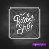Spezielle Förderung für Barber Shop Stockbild