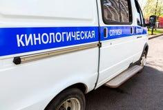 Spezielles Auto für Services der cynological Unterstützung Lizenzfreie Stockbilder