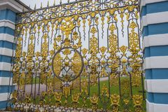 Spezzetti il cancello dorato, Catherine Palace, Tsarskoye Selo, spinta Fotografie Stock