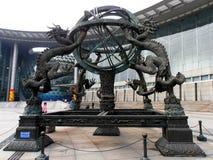 Sphère armillaire, musée de Changhaï photos libres de droits