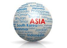 Sphère de l'Asie Images stock