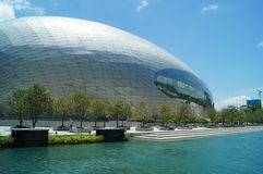 Spherical buildings and pond landscape Royalty Free Stock Images