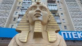 A Sphinx Head Royalty Free Stock Photography