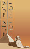 Sphinx and Hieroglyphs. Background illustration with the sphinx and hieroglyphs Stock Photos