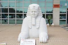 sphinx in Qigu Salt Mountain, Taiwan Royalty Free Stock Photos