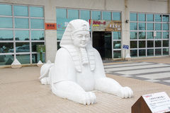 Sphinx in Qigu Salt Mountain, Taiwan Royalty Free Stock Images