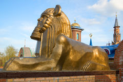 Sphinx sculpture at the entrance to the Temple of all religions. Kazan Royalty Free Stock Images