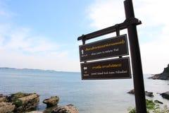 Spiaggia ed assicella immagine stock