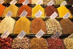 Spice Baskets. At Bazaar in Istanbul. Turkey Stock Photos
