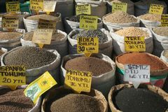 Spice Bazaar. This is a close up of the spices for sale at the Istanbul Spice Bazaar royalty free stock photos