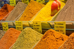 Spice Bazaar - Istanbul Stock Images
