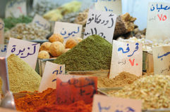 Free Spice Market Stock Images - 11189504
