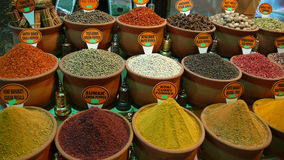 Spice Market Stock Photo