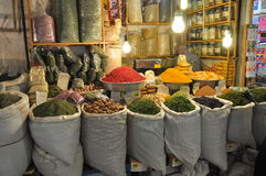Spice souk Royalty Free Stock Photo