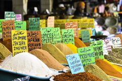 Spices. Colorful spices on display in the market place and sold Stock Photo