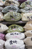 Spices in korean market Royalty Free Stock Photography
