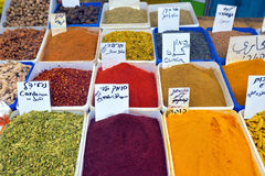 Spices market in Akko, Israel Royalty Free Stock Photo