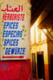 Spices Sign on Tanger Medina Wall, Foreign Languages Translation. Spices sign on a colorful wall at Tanger Medina, Morocco. Spices translate in five foreign Stock Photo