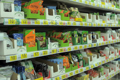 Spices on supermarket shelves Royalty Free Stock Photo