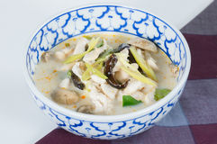 Spicy coconut soup with chicken. thai call Stock Photos