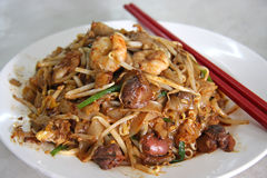 Spicy fried noodles Stock Image
