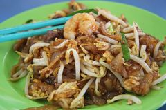 Spicy fried noodles Stock Photos
