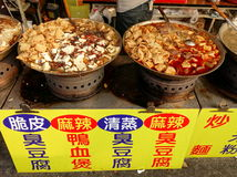 Spicy and Herbal Hot Pot Food Royalty Free Stock Photos