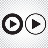 Spielikonenvektor Spielvideoillustration in der flachen Art einfach Lizenzfreies Stockbild