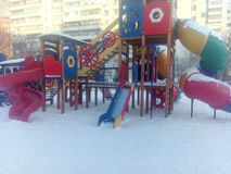 Spielplatz für Kinder Lizenzfreies Stockbild