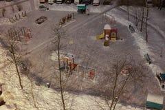 Spielplatz im Yard Lizenzfreies Stockbild